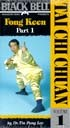 Martial Arts DVD Videos Tai Chi Chuan Fong Keen1