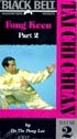 Martial Arts DVD Videos Tai Chi Chuan Fong Keen2