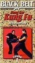 Martial Arts DVD Videos Hung Gar Kung Fu1