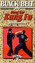 Martial Arts DVD Videos Hung Gar Kung Fu2