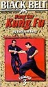 Martial Arts DVD Videos Hung Gar Kung Fu3
