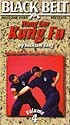Martial Arts DVD Videos Hung Gar Kung Fu4