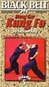 Martial Arts DVD Videos Hung Gar Kung Fu5