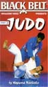Martial Arts DVD Videos Judo Vol2