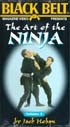 Martial Arts DVD Videos Art Of Ninja Vol3