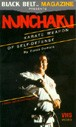 Martial Arts DVD Videos Nunchaku Karate Weapon