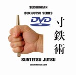 Suntetsu Jutsu Weapon Video DVD