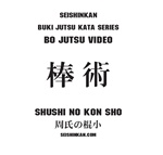 Weaponry Bo Staff Kobudo Karate Kata Shushinokonsho