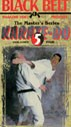 Martial Arts DVD Videos Masters Series Karate Vol5