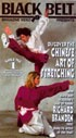 Martial Arts DVD Videos Chinese Stretching