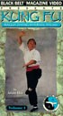 Martial Arts DVD Videos Kungfu Bagua Zhang
