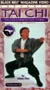 Martial Arts DVD Videos Tai Chi Cannon Fist