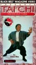 Martial Arts DVD Videos Tai Chi Old Form