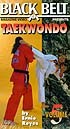 Martial Arts DVD Videos Taekwondo Vol5