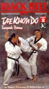 Martial Arts DVD Videos Taekwondo Taegeuk Forms2