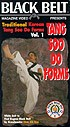 Martial Arts DVD Videos Tangsoodo Forms Vol1