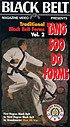Martial Arts DVD Videos Tangsoodo Forms Vol2