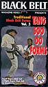 Martial Arts DVD Videos Tangsoodo Forms Vol3