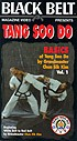 Martial Arts DVD Videos Tangsoodo Basics Vol1