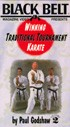 Martial Arts DVD Videos Winning Tournament Karate2