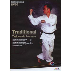 Martial Arts DVD Videos Taekwondo Poomsae Vol2