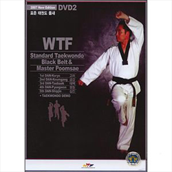 Martial Arts DVD Videos Taekwondo WTF Poomsae