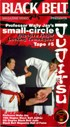 Martial Arts DVD Videos Small Circle Jujitsu Vol5