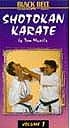 Martial Arts DVD Videos Shotokan Karate Vol1