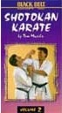 Martial Arts DVD Videos Shotokan Karate Vol2