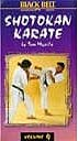 Martial Arts DVD Videos Shotokan Karate Vol3