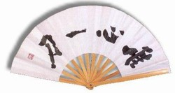 Martial Arts Weapons Tessen Fan Kanji