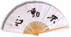 Martial Arts Weapons Tessen Kanji Fan