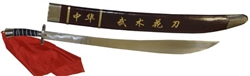 Martial Arts Weapons Sword Broadsword With Sheath