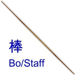 Martial Arts Weapons Bo Staff Tapered Bamboo Toothpick