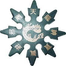 Martial Arts Weapons Shuriken Star Rubber Dragon