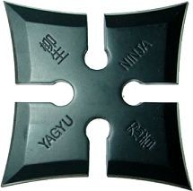 Martial Arts Weapons Star Shuriken Yagyu Black