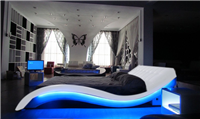 Woodbridge White Curved Eco-Leather QS Bed w/LED