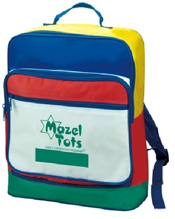 B7008 - Kids Multicolor Backpack