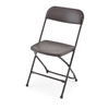 "Discount Folding chair, Folding Chairs, Georgia Folding Chairs, alt=""folding chairs, wood stacking chairs, resin folding chairs"""