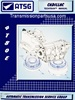 50TM00 4T80E transmission repair manual 1993-on