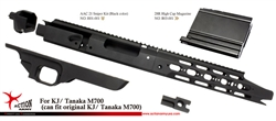 Action Army Full Metal AAC-21 Body Kit for M700 Gas Sniper Rifle Airsoft Guns (Black)