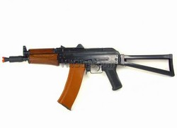 Boyi DBoy AKS-74U Full Metal Steel & Real Wood Airsoft Electric Gun