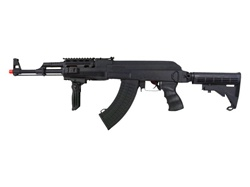 Cyma AK47 Tactical with Retractable Stock Airsoft Gun CM028c