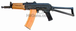 CYMA AKS-74U Full Metal Airsoft Electric Gun [CM.035]
