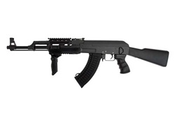 AK 47 Full Metal Tactical RIS Airsoft Electric Gun Upgraded