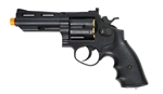HFC 4 inch Barrel Gas Revolver Airsoft Gun - Black