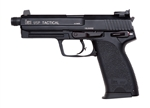 KWA USP Tactical Pistol - Black