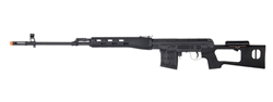 UKARMS SVD Dragunov Spring Airsoft Sniper Rifle (Black)