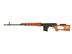 UKARMS SVD Dragunov Spring Airsoft Sniper Rifle (Wood)