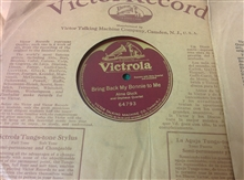 "Classical/Pop/Victrola - Lot of 7 10"" Shellac Records"